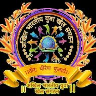 AKHIL BHARTIYA YOUVA KHEL SANGHATAN TRUST INDIA 47 REGISTERED